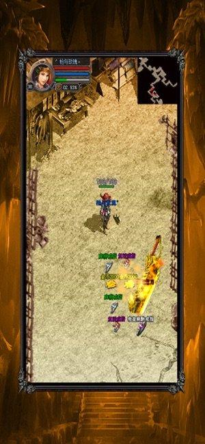 龙纹深渊游戏下载-龙纹深渊手机版下载