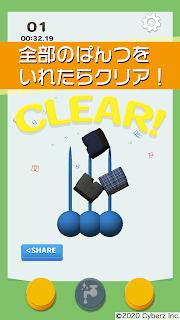 内裤投掷游戏下载-内裤投掷安卓版下载