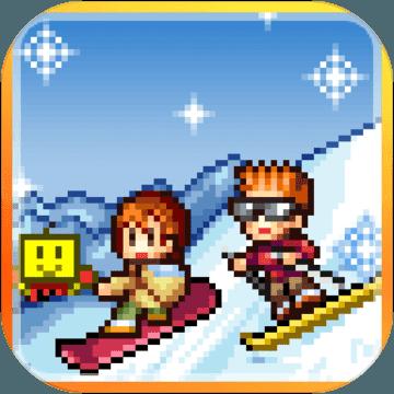 闪耀滑雪场物语debug版