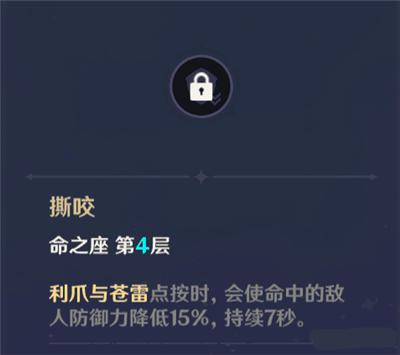 原神公测版下载-原神手游最新测试服下载