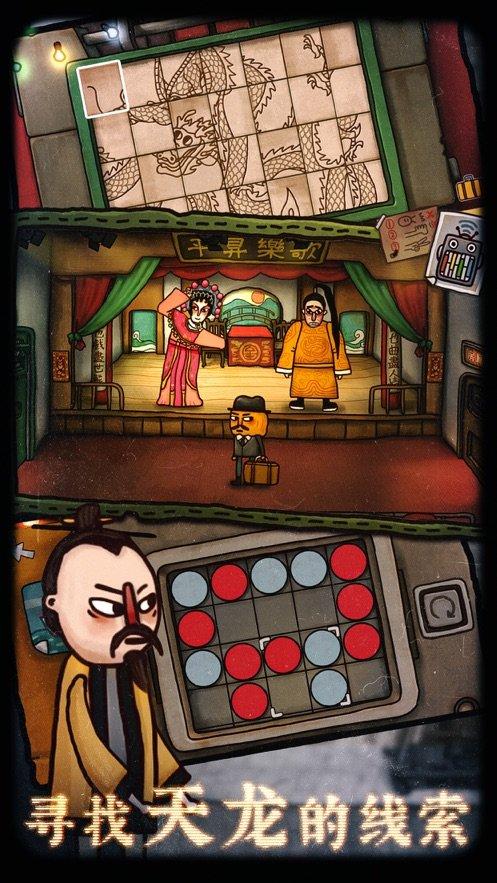 南瓜先生2九龙城寨下载-南瓜先生2九龙城寨游戏下载