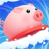 乘风破浪的猪猪