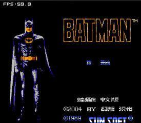 蝙蝠侠汉化版