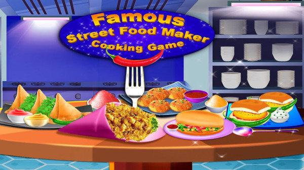 印度小吃店游戏下载-印度小吃店游戏安卓版下载