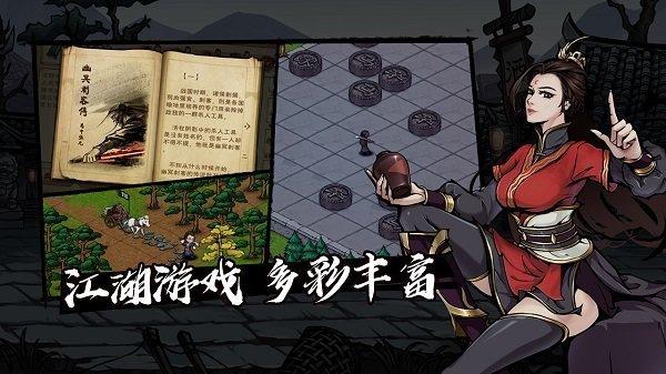 烟雨江湖无限元宝内购破解版下载-烟雨江湖破解版下载地址