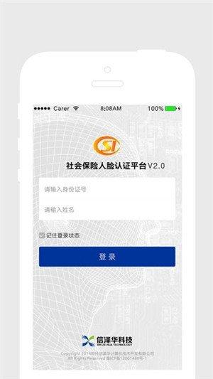 解压大师兄app下载-解压大师兄手机版下载