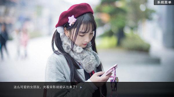 恋爱模拟器合集免费安卓下载-恋爱模拟器合集手机版下载