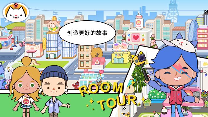 米加小镇世界日本和服版