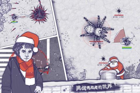 阿瑞斯病毒无限子弹破解版下载-阿瑞斯病毒无限子弹破解版2020下载