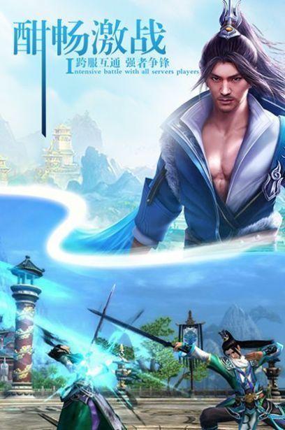逆苍穹之一念神魔录游戏安卓版下载-逆苍穹之一念神魔录手游官方版下载