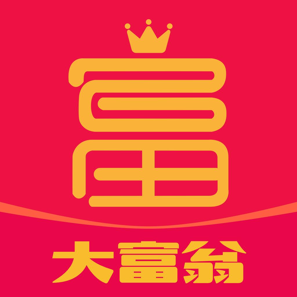 大富翁app
