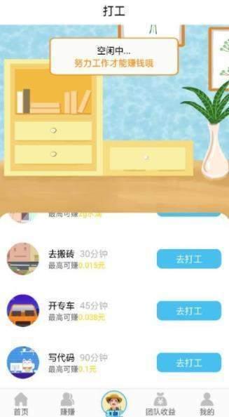 多多果园红包版app游戏下载-多多果园红包版可提现游戏下载