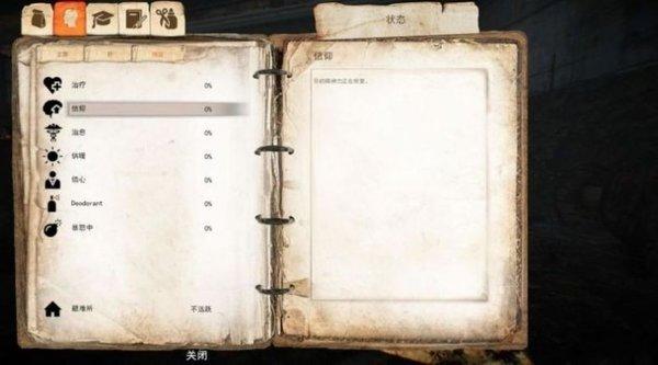团团玩的乞丐游戏下载-团团玩的乞丐游戏中文版下载