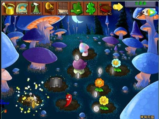 植物大战僵尸禅境花园手机版下载-植物大战僵尸禅境花园手机版游戏下载