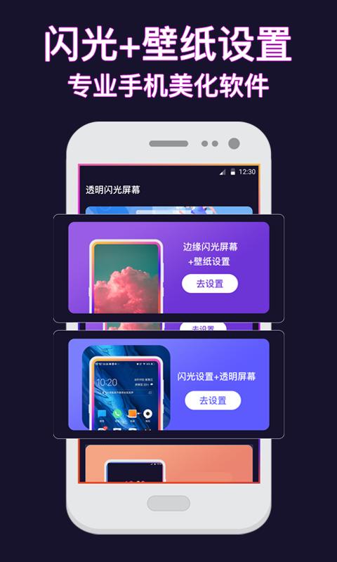 熊猫透明壁纸app下载-熊猫透明壁纸app最新下载