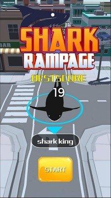 饥饿鲨入侵