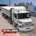 巴西航路模拟器