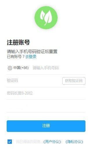 水滴生态下载-水滴生态app领红包下载