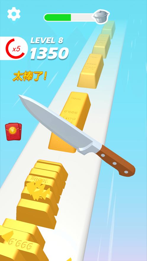小李菜刀红包版下载-小李菜刀红包版游戏下载