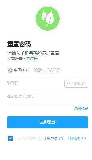 水滴生态app