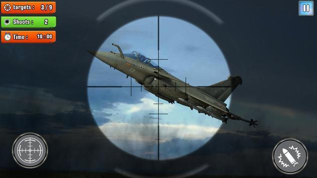 喷气飞机射击