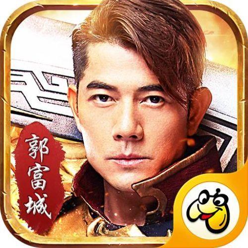 天王傳奇貪玩官網版