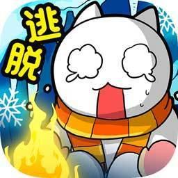 白猫的雪山救援测试服