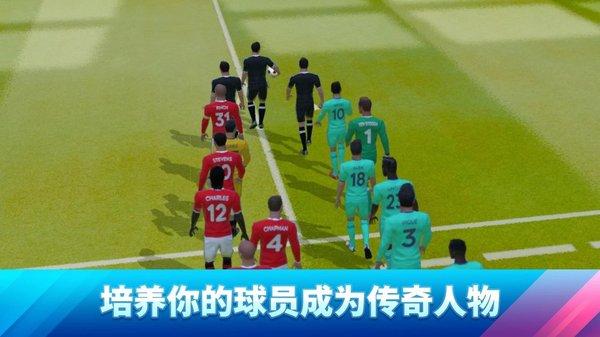 梦幻足球联盟2020免谷歌最新版下载-梦幻足球联盟2020免谷歌安卓下载