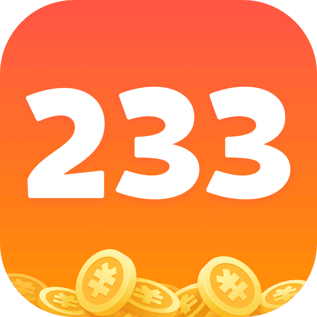 2333乐园红包版