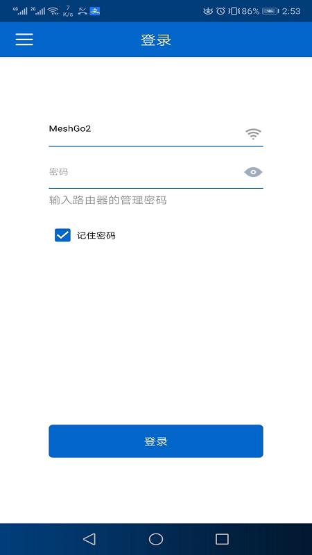 MeshGo软件下载-MeshGo手机版下载
