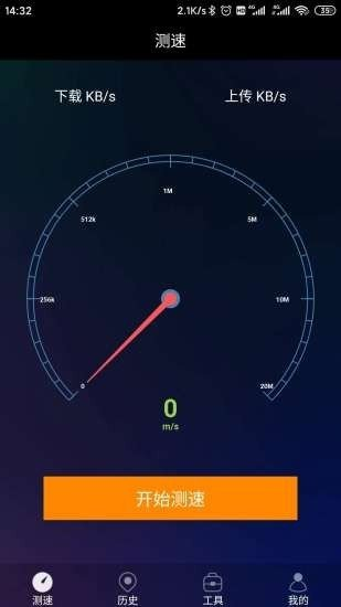 网速显示助手下载-网速显示助手下载安装
