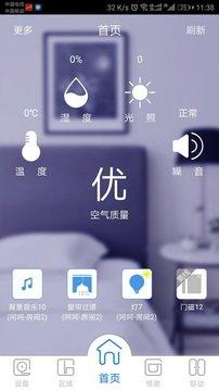 Smart Life app下载-Smart Life手机版下载