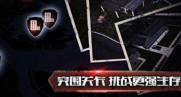 虫潮围城游戏红包版下载-虫潮围城游戏红包版手机下载