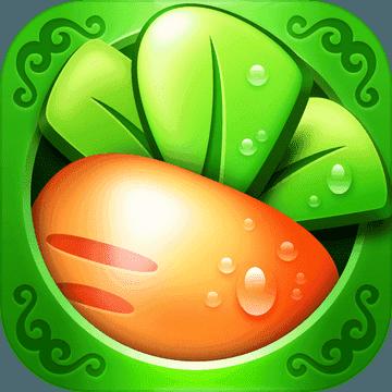 保卫萝卜1无限金币版