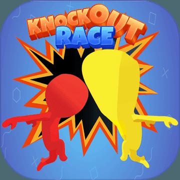 Knockout Race无限金币