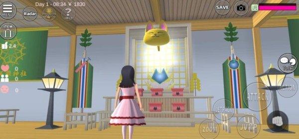樱花校园模拟器中文版最新版孕妇装下载-樱花校园模拟器中文版最新版孕妇装汉化版下载