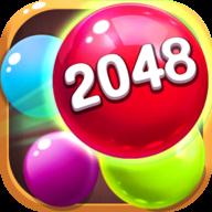 2048球球大作战游戏红包版