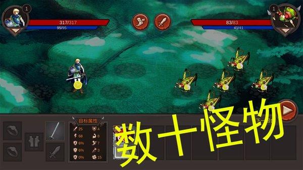 开局一把剑最新破解版无限钻石下载-开局一把剑最新破解版无限金币下载