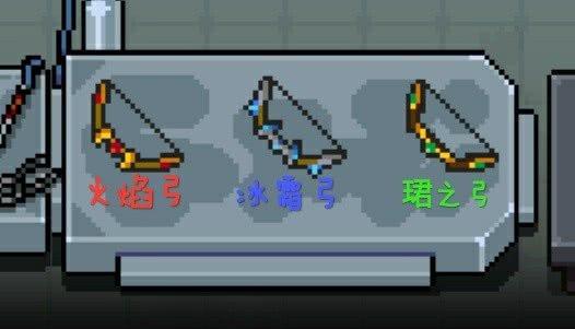 元气骑士三持版本下载(附攻略)-元气骑士三持版本最新版下载