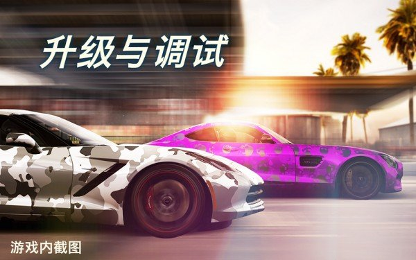 csr赛车2破解版下载-csr赛车2破解版无限金币下载