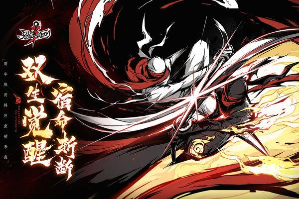 忍者必须死3破解版无限龙玉下载-忍者必须死3破解版最新下载