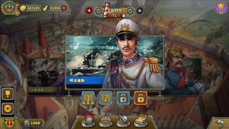 欧陆战争5超级修改版