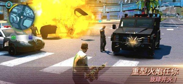 孤胆车神维加斯破解版下载-孤胆车神维加斯破解版游戏下载