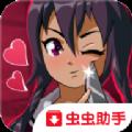 病娇模拟器手机版中文版