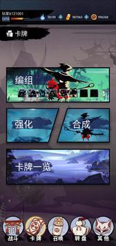 剪影英雄破解版下载-剪影英雄破解版全英雄游戏下载