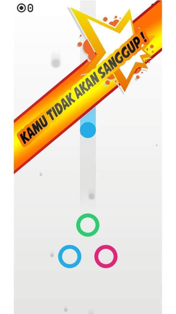 小球降临红包版游戏下载-小球降临红包版手游下载