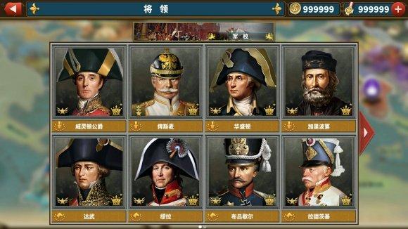 欧陆战争6超级修改版下载-欧陆战争6超级无敌魔改破解版下载