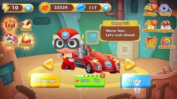 终极机器人急速游戏下载-终极机器人急速游戏安卓版下载