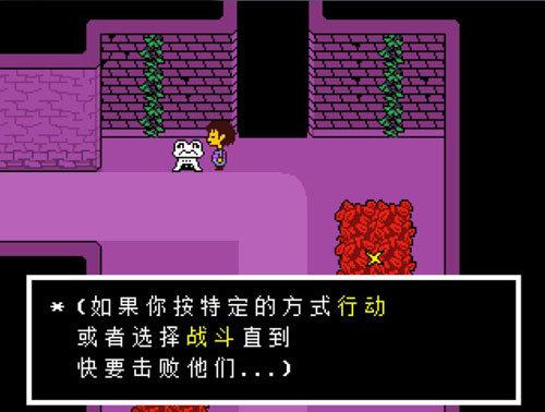 传说之下手机中文版虚拟键盘下载-传说之下手机中文版游戏下载
