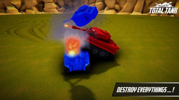 联合坦克战场游戏下载-联合坦克战场安卓版下载